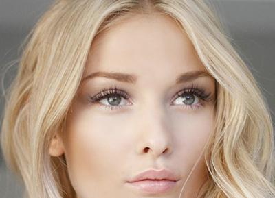 Strona dla salonu kosmetycznego